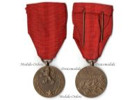 Czechoslovakia Homeland Service Military Medal 1955 Czech Decoration Award