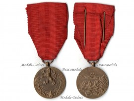 Czechoslovakia Homeland Service Military Medal Decoration 1955 Czech Award