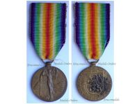 Czechoslovakia WW1 Victory Interallied Medal Signed by O. Spaniel Laslo Official Type 2