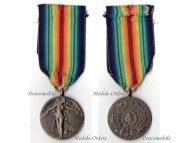 Czechoslovakia WW1 Victory Interallied Czech Military Medal WWI 1914 1918 Great War Laslo Unofficial Type 1 Variant Leisek