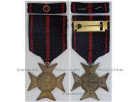 Czechoslovakia WW2 Cross Liberated Political Prisoners 1939 1945 Military Medal WWII Czechoslovakian Czech Decoration 2nd Type