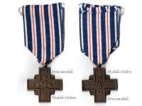 Czechoslovakia WW2 Loyal Service Cross National Armed Guard 1938 Military Medal Sudetenland Crisis WWII 1939 1945 Czech Decoration