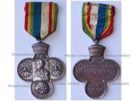 Ethiopia Korean War Service Commemorative Medal 1950 1953 by Sporrong