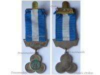 Ethiopia UN Service Medal Derg Era 1974 1991