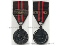 Finland WW2 Winter War Commemorative Medal 1939 1940 with Tolvajarvi Clasp