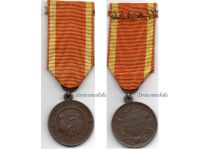 Finland WW2 Order Cross Liberty Bronze Military Medal 1941 2nd Class Continuation War Finnish Decoration 1944