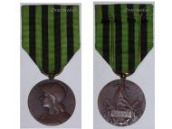 France Franco Prussian War Commemorative Military Medal 1870 1871 French Decoration Award Republic