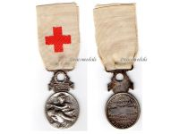 France Red Cross Medal 1864 1866 French Association Aid Wounded SB Silver type