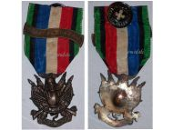 France Franco Prussian War 1870 1871 Veterans Medal Oublier Jamais with Bar 1870-1871