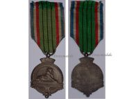 France Defenders Belfort Military Medal Franco Prussian War 1870 1871 Decoration Award French Bartholdi