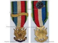 France Franco Prussian War Officers Veterans Medal 1870 1871 Oublier Jamais with Bar 1870-1871
