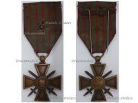 France WW1 War Cross 1914 1915 with 1 Citation Silver Star