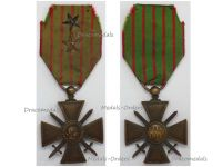 France WW1 War Cross 1914 1916 with 2 Citations 2 Stars (1 Bronze 1 Silver)