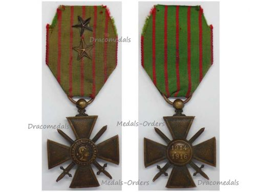 France WWI Medal War Cross Croix Guerre 1914 1916 with 2 stars Decoration French WW1 1918 Great War
