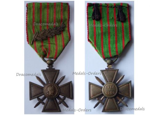 France WW1 War Cross 1914 1918 with 1 Citation Palms