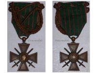 France WW1 War Cross 1914 1916 with Citation Star (Bronze) Fourragere & Officer's Bar