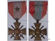 France War Cross TOE for Overseas Operations with 1 Citation Silver Star