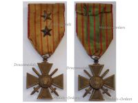 France WW1 Medal War Cross Croix Guerre 1914 1918 with 2 stars bronze silver Decoration French WWI Great War