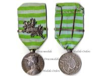 France 2nd Madagascar Campaign 1895 French Colonial Campaign Military Medal Decoration Award Roly