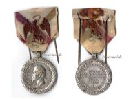 France Mexican Campaign Military Medal Mexico 1862 1863 Emperor Napoleon III Decoration Barre 2nd Empire
