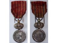 France Italian Italy Campaign Military Medal Crown Cent Gardes 1859 1860 Decoration Emperor Napoleon III 2nd French Empire by Barre