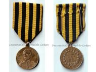 France Colonel Dodds Military Medal Dahomey Campaign 1890 1892 Decoration Commemorative French