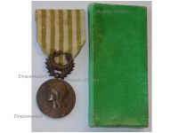 France WWI Dardanelles Gallipoli 1915 Military Medal French WW1 1914 1918 Decoration Great War Award Boxed