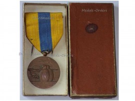 France Somme Battle Military Medal WW1 WW2 1914 1940 French Decoration WWI WWII Great War Blitzkrieg Paris Mint Boxed