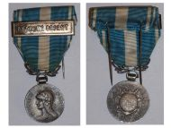 France Colonial Military Medal bar Far East Decoration French Award Arthus Bertrand 3rd Republic