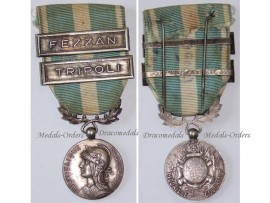 France WW2 Colonial Military Medal bar Fezzan Tripoli Decoration French Award 3rd Republic Unmarked Ball Suspender