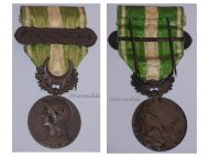 France Morocco Military Medal 1908 clasp Casablanca Colonial Campaign French War Award Decoration