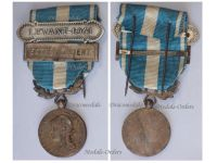 France WW2 Colonial Medal with Clasps Levant 1941 & Extreme Orient Unifacial Type by Mourgeon