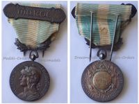 France WW1 Colonial Medal with Clasp Maroc Intermediate Type by Lemaire