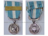 France Overseas Medal bar Mauritania 1977 Colonial Wars French Military Decoration Award 5th Republic