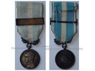 France WW1 Colonial Medal with Clasp Maroc 1925 Intermediate Type by Lemaire