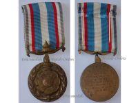 France Korea Korean War Service Military Medal 1950 1953 National French Commemorative Decoration
