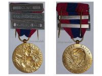 France National Defense Defence Bronze Military Medal bars Engineers Mururoa Hao Navy Seals French Award
