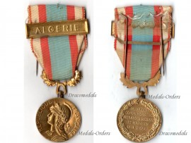 France WW2 North Africa Algeria Medal Military 1954 1956 French Colonial War Decoration