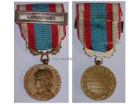 France WW2 North Africa Tunisia Medal Military 1950 1956 French Colonial War Decoration