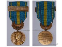 France Suez Crisis Clasp Middle East 1956 Military Medal Commemorative French Decoration Award Colonial Wars