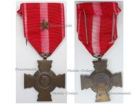 France Cross Military Valor Star Citation 1956 French Medal Foreign Legion Decoration Merit Award 5th Republic