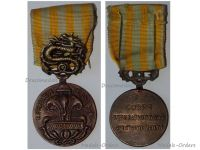 France Indochina War Military Medal Dien Bien Phu Battle 1945 1953 Decoration French Foreign Legion Locally Made Type