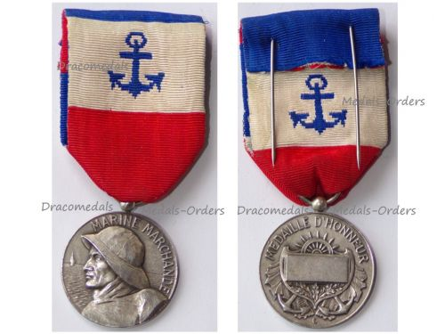 France Merchant Navy Medal 3rd Type in Silver by Paris Mint Non Attributed