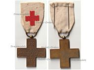 France Red Cross Medal 1870 1871 French Association Aid Wounded Military Land & Naval Forces