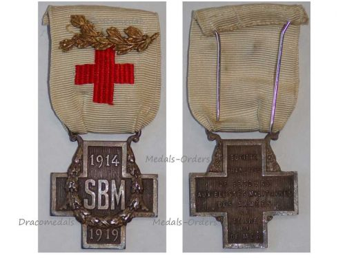 France WW1 Red Cross Medal French Association Aid Wounded Military SBM Gold Palms Nurse Decoration Award Great War 1914 1918