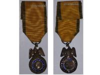 France Military Medal Valor Discipline Emperor Louis Napoleon 2nd Type 1852 1870 by Barre LARGE MINI