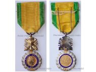 France WW1 Military Medal Valor Discipline 1870 7th type 1910 1951 by Paris Mint