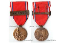France WW1 Verdun Military Medal 1916 Bar on ne passe pas WWI 1914 1918 Augier 2nd Type Signed French Decoration