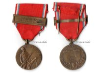 France WW1 Verdun Military Medal 1916 Bar on ne passe pas WWI 1914 1918 Augier French Decoration Great War