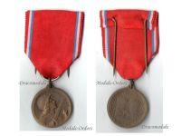 France WWI Verdun Military Medal 1916 WW1 1914 1918 Vernier French Decoration Great War Award Paris Mint